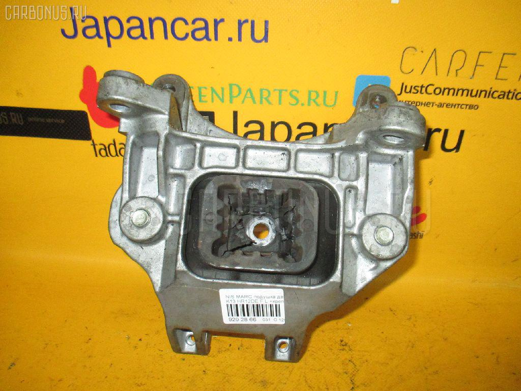 Подушка двигателя NISSAN MARCH K13 HR12DE Фото 1