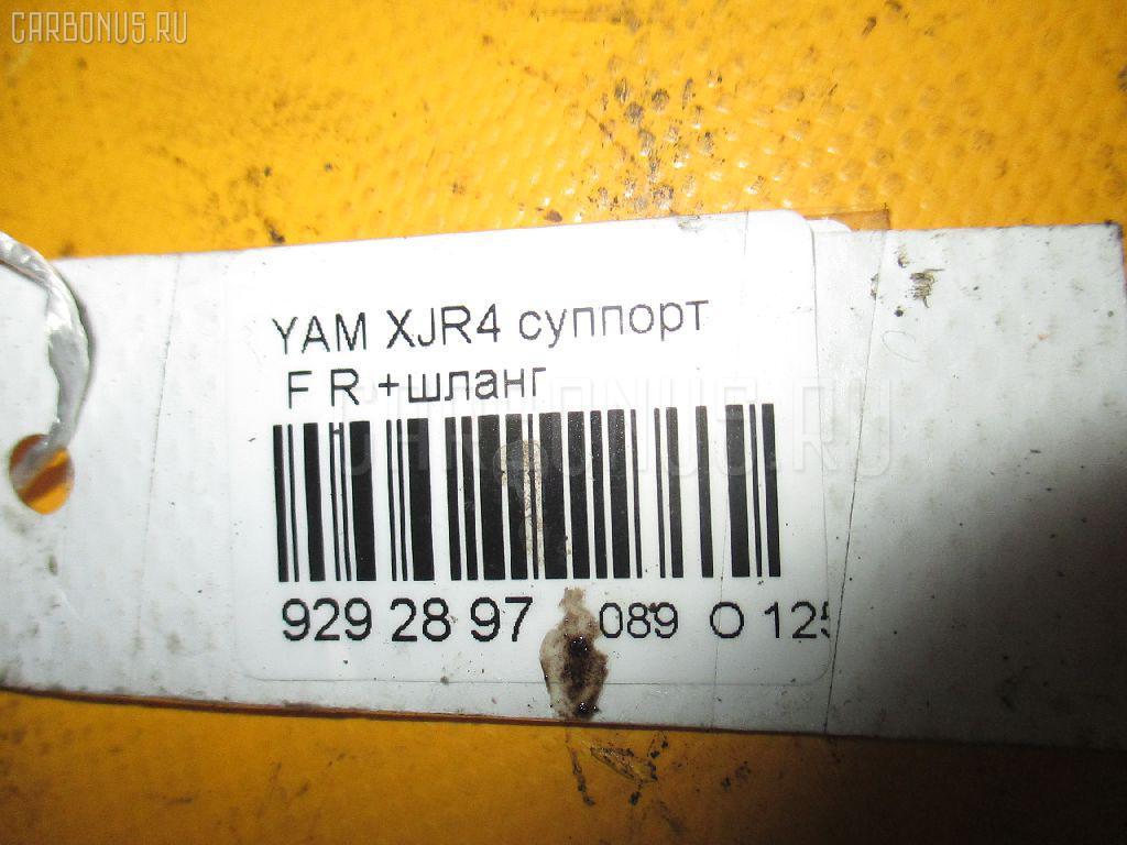 Суппорт YAMAHA XJR400 Фото 3