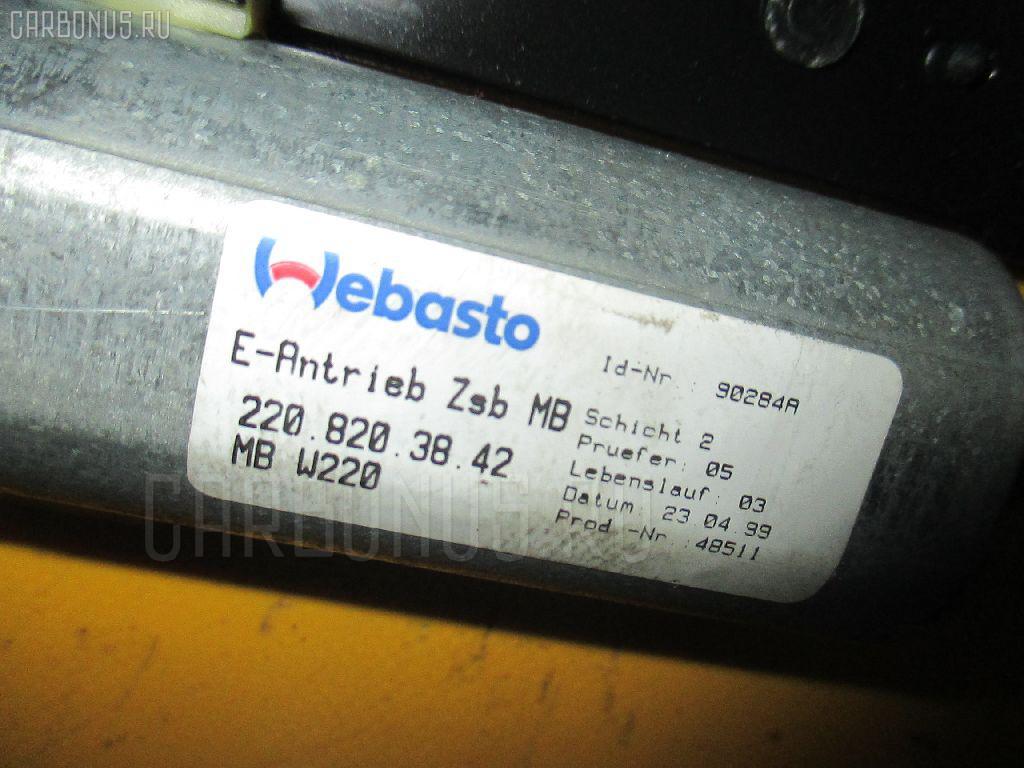 Люк MERCEDES-BENZ S-CLASS W220.065 Фото 2