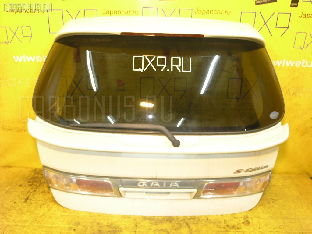 Дверь задняя Toyota Gaia ACM10G Фото 1
