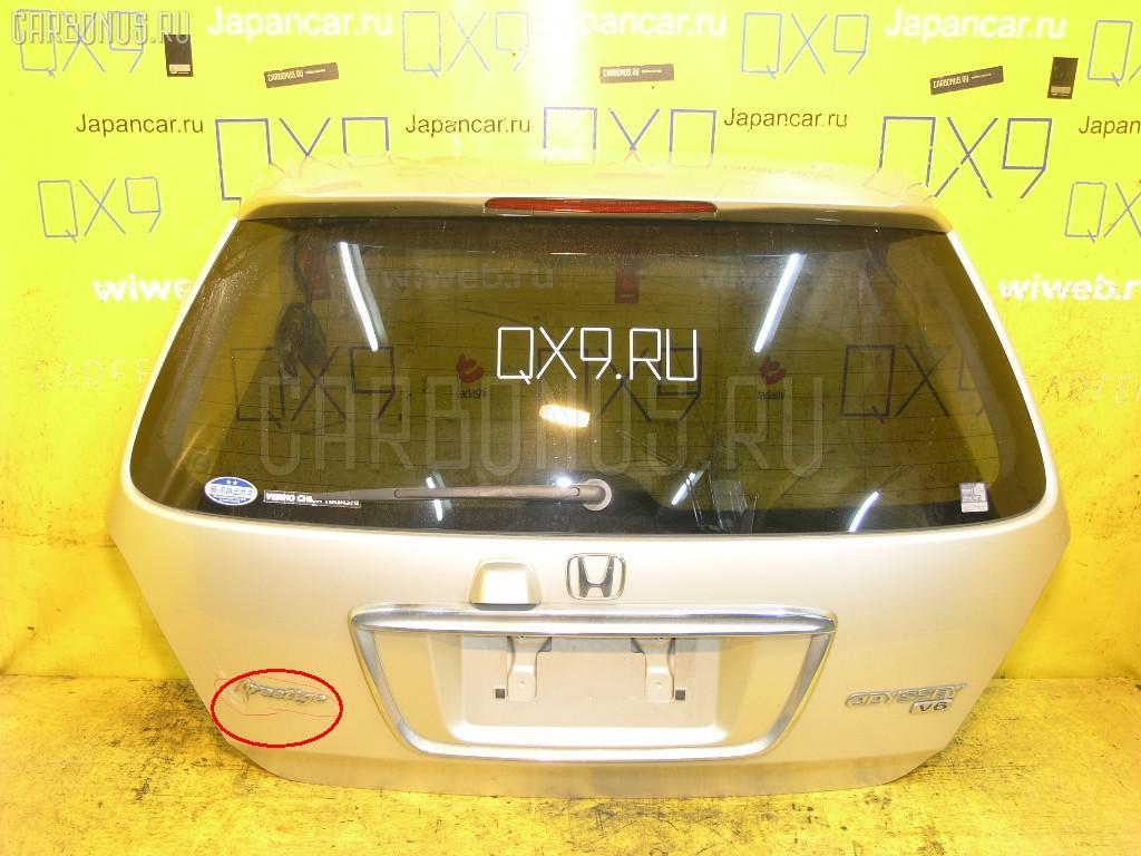 Дверь задняя Honda Odyssey RA9 Фото 1