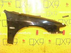 Крыло переднее Honda Accord CD3 Фото 1