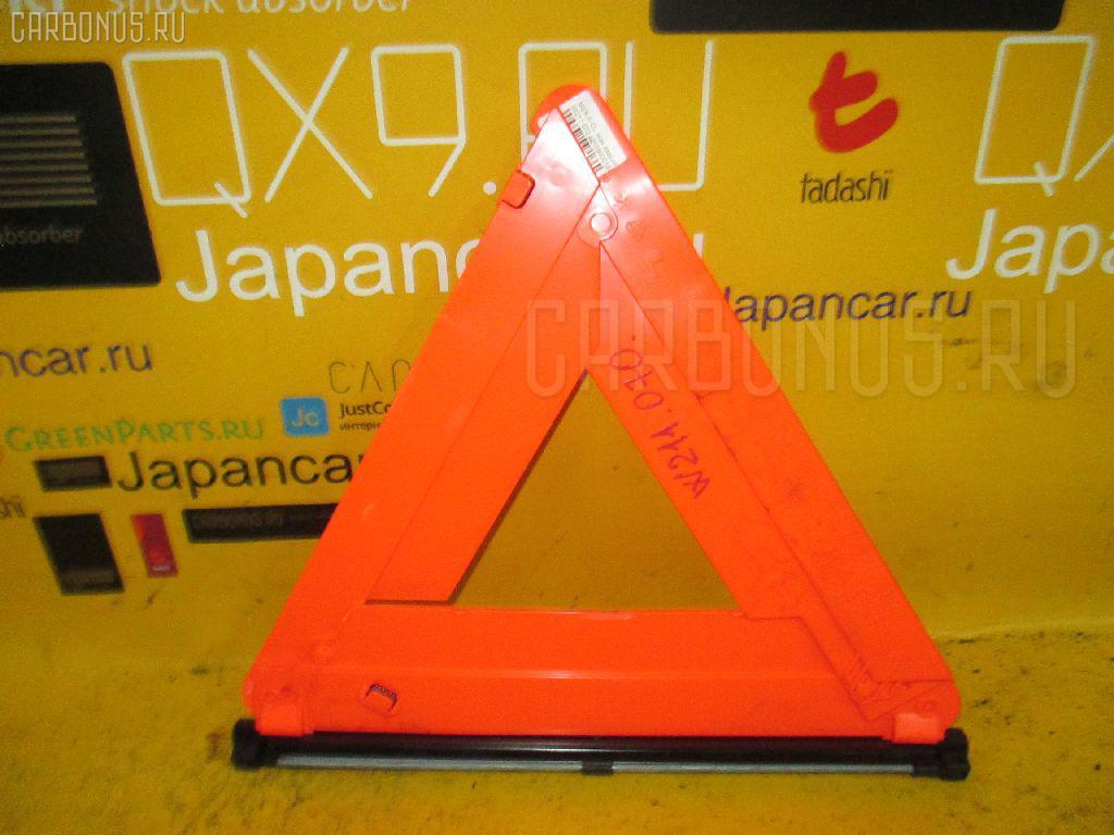 Знак аварийной остановки MERCEDES-BENZ E-CLASS W211.070 2002.08 WDB2110701A106817 A2118900197 2WD 4D Фото 2
