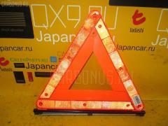 Знак аварийной остановки MERCEDES-BENZ E-CLASS W211.070 2002.08 WDB2110701A106817 A2118900197 2WD 4D Фото 1