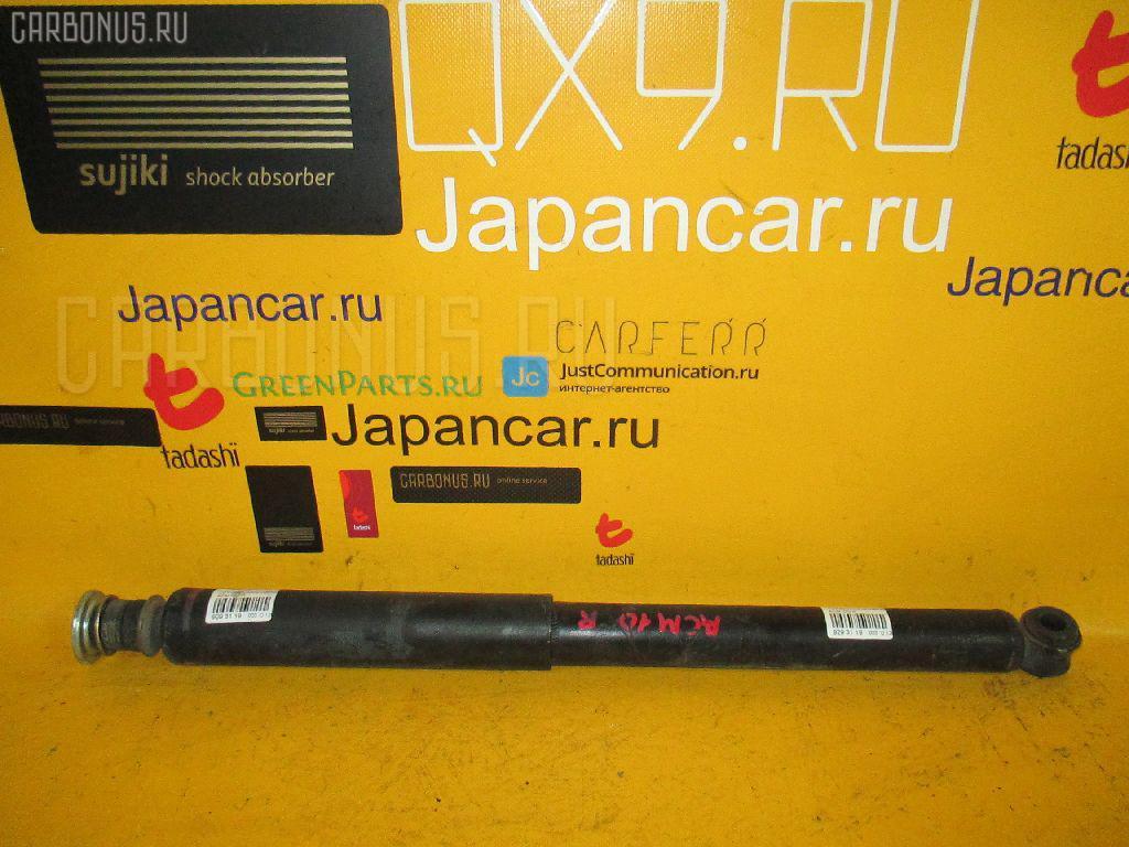 Амортизатор Toyota Gaia ACM10G Фото 1