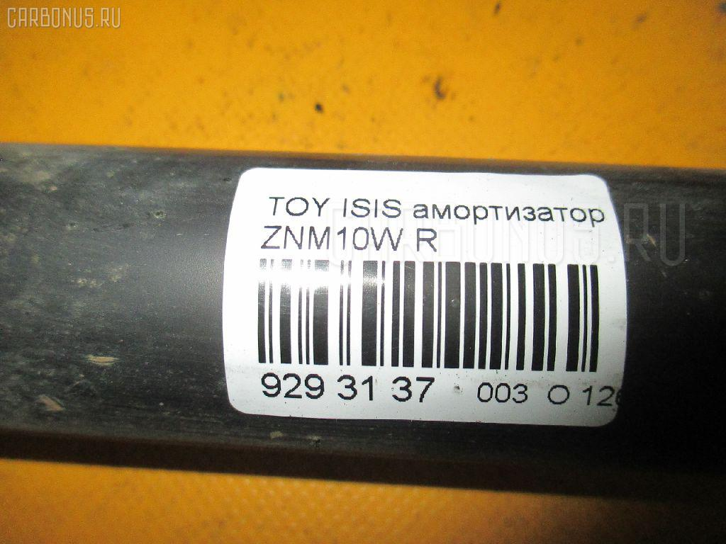 Амортизатор TOYOTA ISIS ZNM10W Фото 2