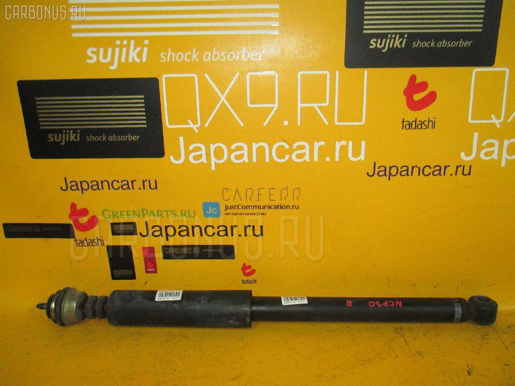 Амортизатор Toyota Bb NCP30 Фото 1