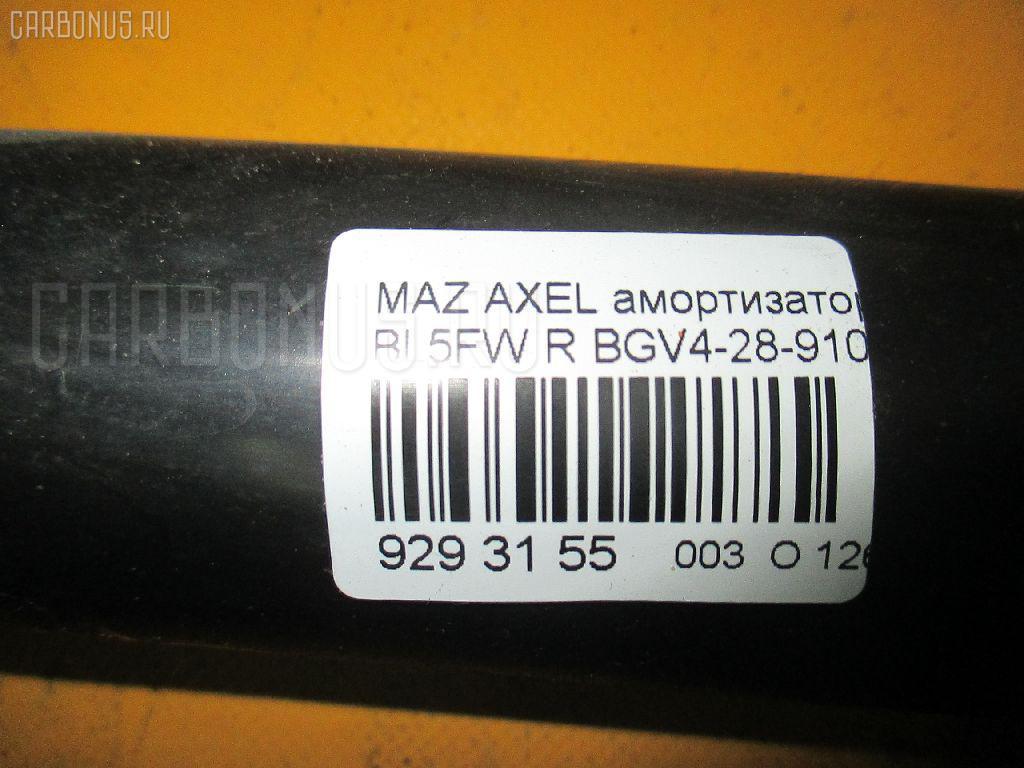 Амортизатор MAZDA AXELA BL5FW Фото 2