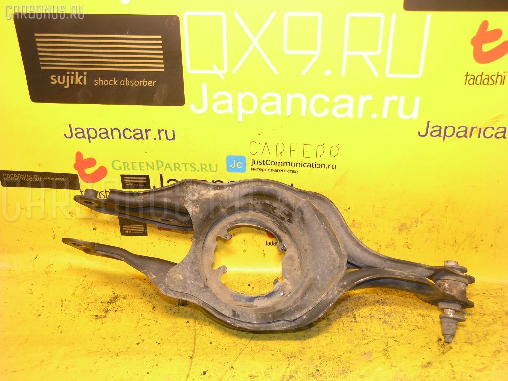 Рычаг Honda Odyssey RA6 F23A Фото 1