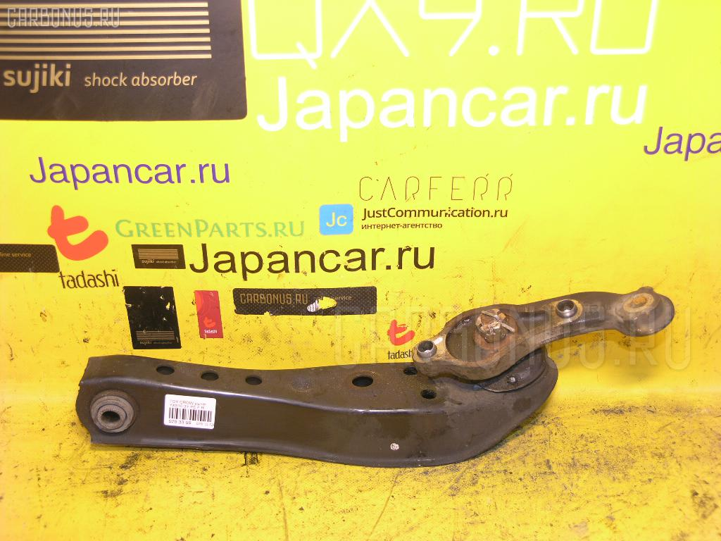 Рычаг Toyota Crown comfort YXS10 3Y-PE Фото 1