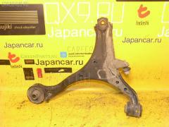 Рычаг Honda Integra DC5 K20A Фото 1