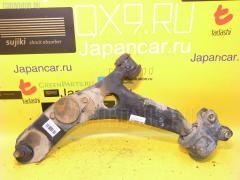 Рычаг Mazda Premacy CREW LF Фото 1