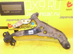 Рычаг Nissan Bluebird QU14 QG18DD Фото 1
