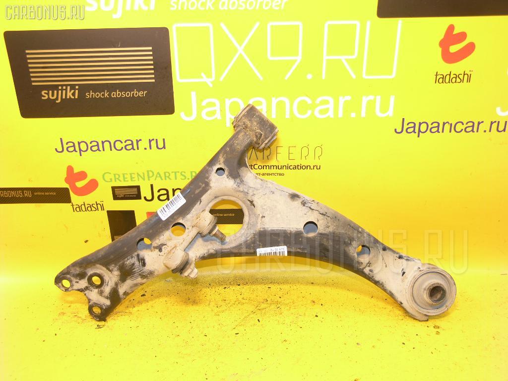 Рычаг Toyota Curren ST206 3S-FE Фото 1