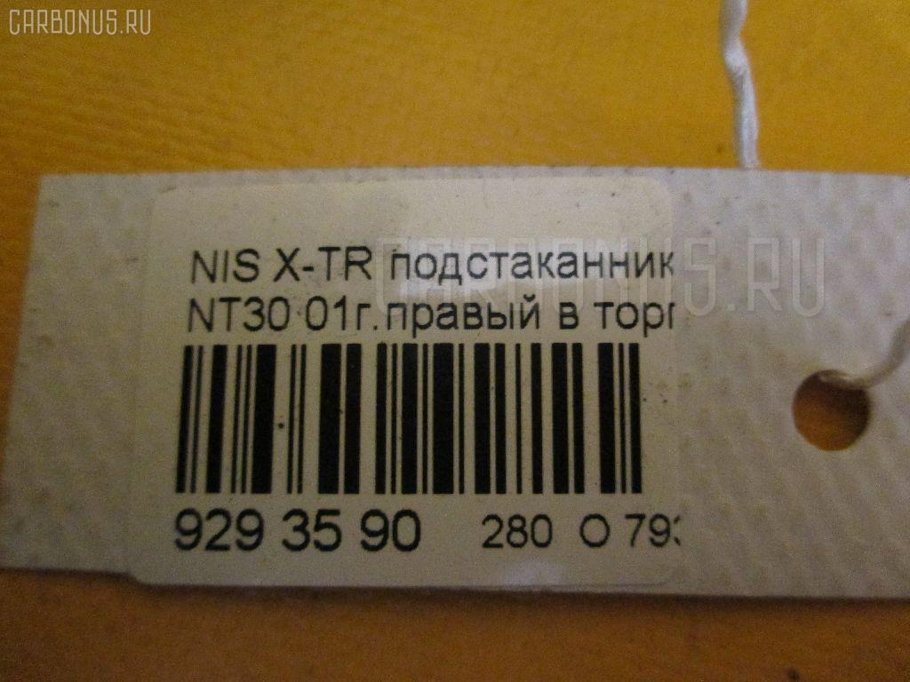 Подстаканник NISSAN X-TRAIL NT30 Фото 2