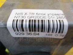 Блок управления air bag Nissan X-trail NT30 QR20DE Фото 2