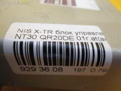 Блок управления АКПП Nissan X-trail NT30 QR20DE Фото 3