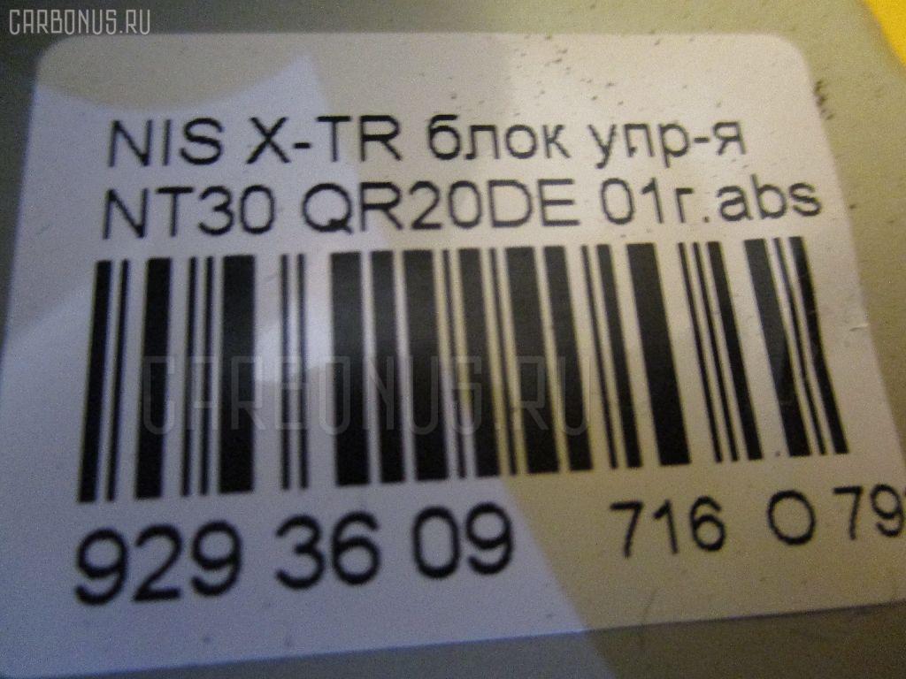 Блок упр-я NISSAN X-TRAIL NT30 QR20DE Фото 3
