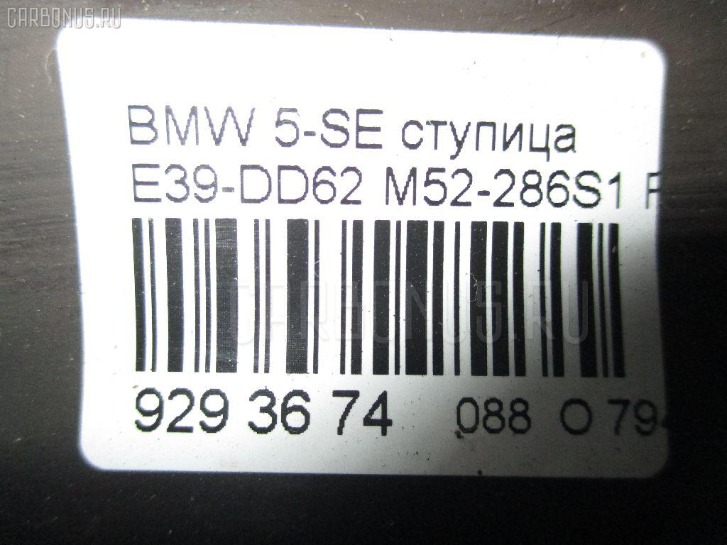 Ступица BMW 5-SERIES E39-DD62 M52-286S1 Фото 3