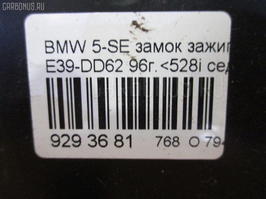 Замок зажигания BMW 5-SERIES E39-DD62 M52-286S1 Фото 3