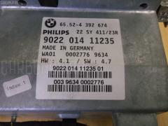 Дисплей информационный Bmw 5-series E39-DD62 Фото 2