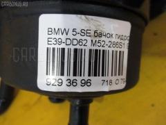 Бачок гидроусилителя BMW 5-SERIES E39-DD62 M52-286S1 Фото 3