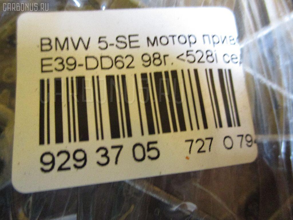 Мотор привода дворников BMW 5-SERIES E39-DD62 Фото 3