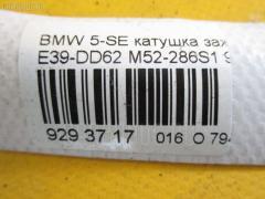 Катушка зажигания Bmw 5-series E39-DD62 M52-286S1 Фото 3