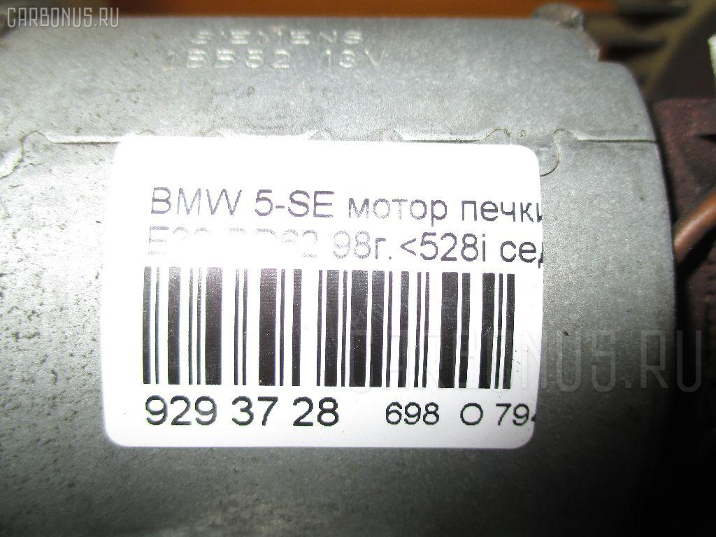 Мотор печки BMW 5-SERIES E39-DD62 Фото 2