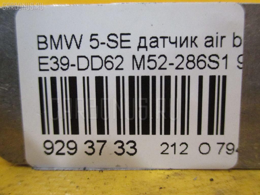 Датчик air bag BMW 5-SERIES E39-DD62 M52-286S1 Фото 3