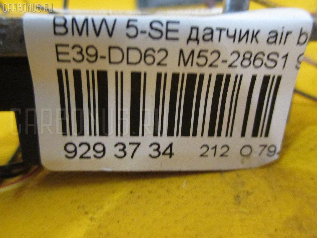 Датчик air bag BMW 5-SERIES E39-DD62 M52-286S1 Фото 3