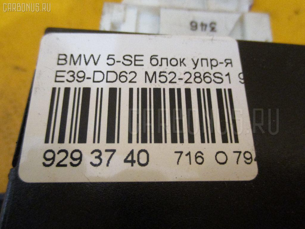 Блок упр-я BMW 5-SERIES E39-DD62 M52-286S1 Фото 3