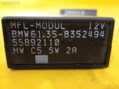 Блок упр-я BMW 5-SERIES E39-DD62 M52-286S1 Фото 1