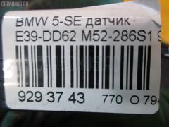 Датчик Bmw 5-series E39-DD62 M52-286S1 Фото 3