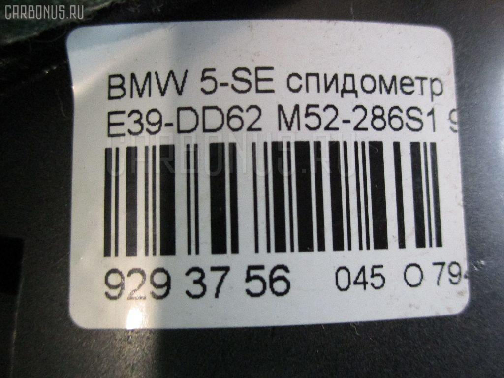 Спидометр BMW 5-SERIES E39-DD62 M52-286S1 Фото 4