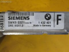 Блок EFI BMW 5-SERIES E39-DD62 M52-286S1 Фото 1