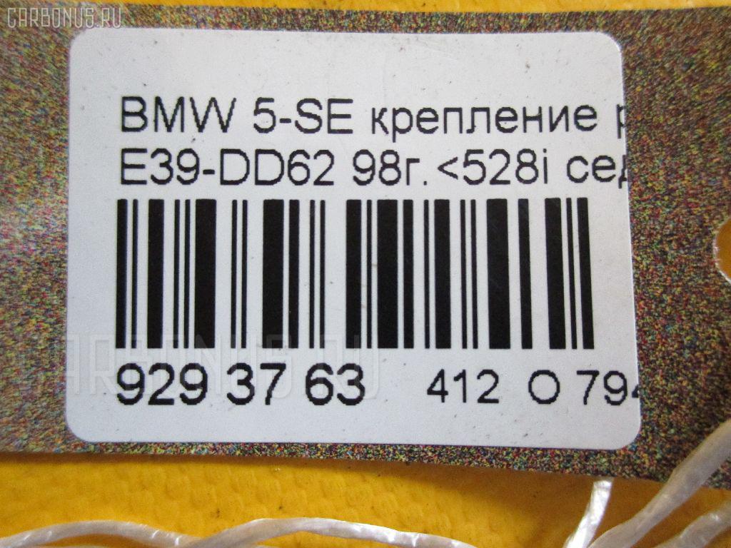Крепление радиатора BMW 5-SERIES E39-DD62 M52-286S1 Фото 2