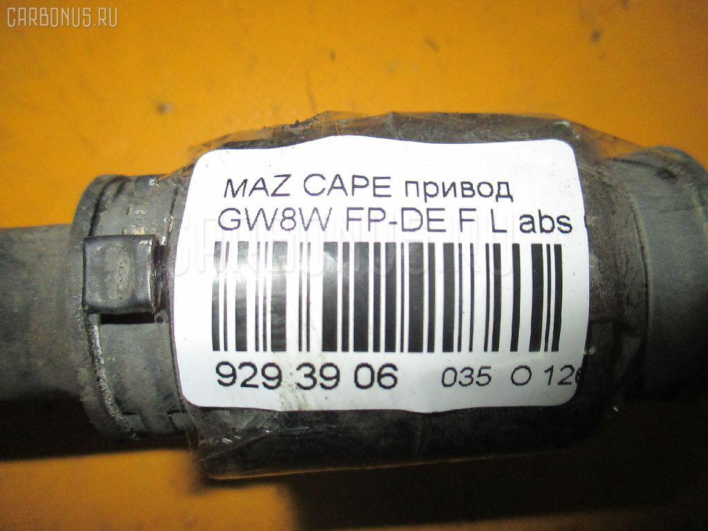 Привод MAZDA CAPELLA WAGON GW8W FP-DE Фото 2