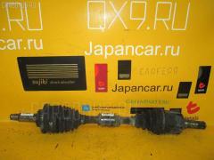 Привод Mazda Capella wagon GW8W FP-DE Фото 1