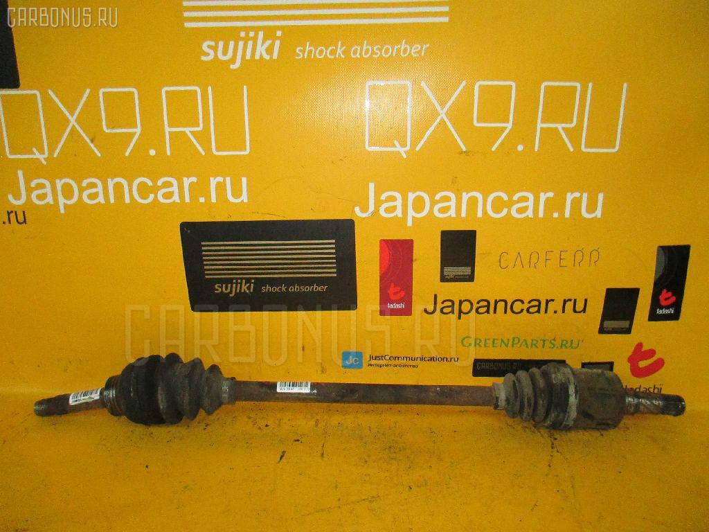 Привод Subaru Impreza wagon GF2 EJ15 Фото 1
