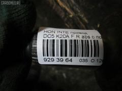 Привод Honda Integra DC5 K20A Фото 2