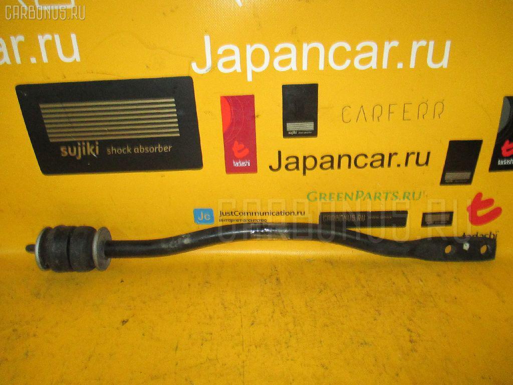 Тяга реактивная Honda Odyssey RA9 Фото 1