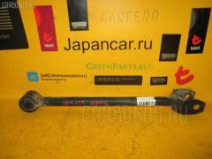 Тяга реактивная Toyota Crown JZS155 Фото 1
