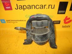 Подушка двигателя Toyota Isis ZNM10W 1ZZ-FE Фото 1