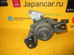 Подушка двигателя Toyota Isis ZNM10W 1ZZ-FE Фото 2