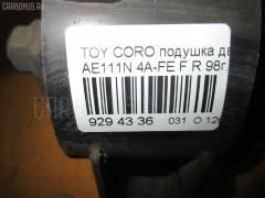 Подушка двигателя TOYOTA COROLLA SPACIO AE111N 4A-FE Фото 5
