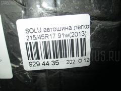 Автошина легковая летняя Solus 215/45R17 KUMHO Фото 3