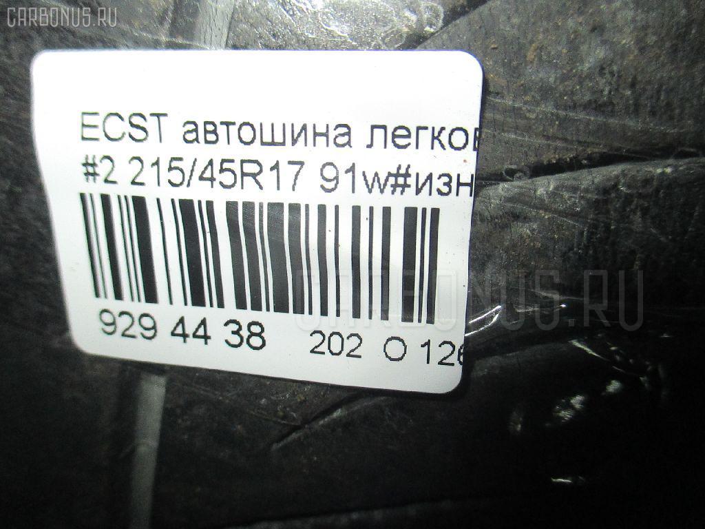 Автошина легковая летняя ECSTA SPT 215/45R17 KUMHO Фото 5