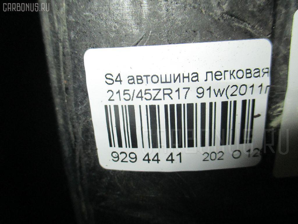 Автошина легковая летняя S4 215/45ZR17 ZETRO Фото 3