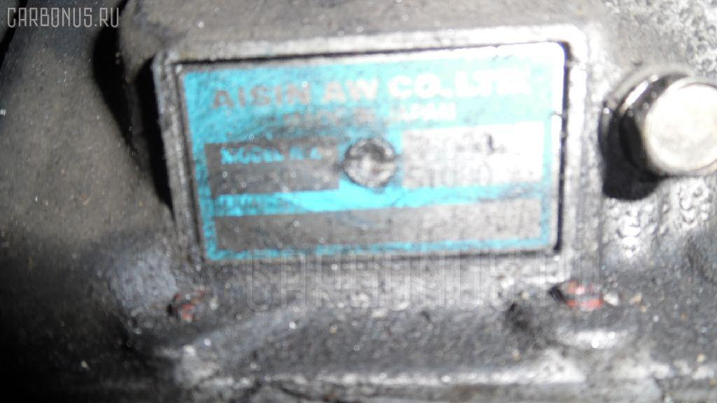 КПП автоматическая TOYOTA BREVIS JCG11 2JZ-FSE Фото 4